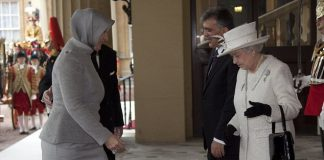 One is not amused The Queen eyes up the Turkish President's wife's ankle boots with six inch heels