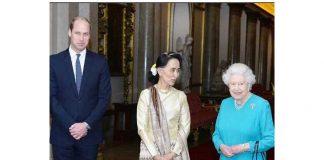 Queen Elizabeth with Prince William
