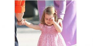 Princess Charlotte Crying Photo (C) GETTY IMAGES