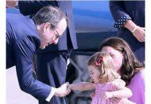Princess Charlotte Handshake Photo (C) GETTY IMAGES