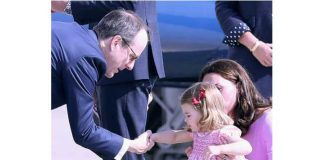 Princess Charlotte Handshake Photo C GETTY IMAGES