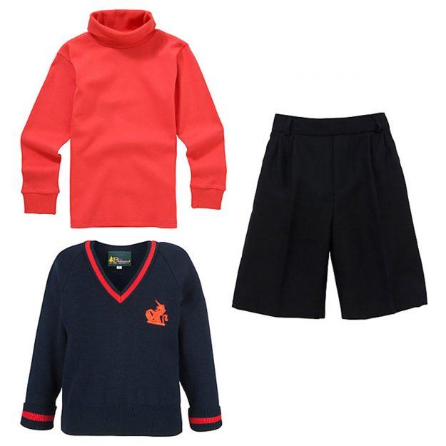 Prince George's winter school uniform [John Lewis]