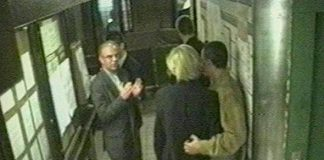 Princess Diana and Mr Fayed left the hotel through the back door to avoid paparazzi Photo (C) PA