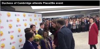 Catherine Duchess of Cambridge Place to be