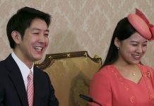 Princess Ayako will leave the Royal Family to marry a 'commoner' Photo (C) GETTY