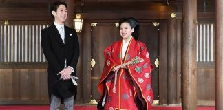 Japans Princess Ayako gives up royal title as she marries for love Photo C GETTY IMAGES