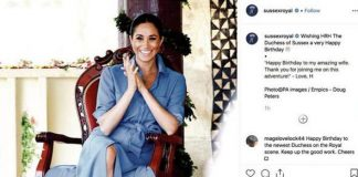 cropped Prince Harry gushed over amazing wife Image Instagram