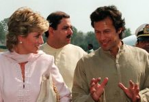 Princess Diana and Imran Khan Image GETTY