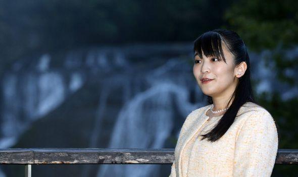 Royal titles: Princess Mako of Japan