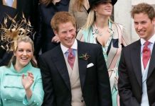 prince william prince harry sister